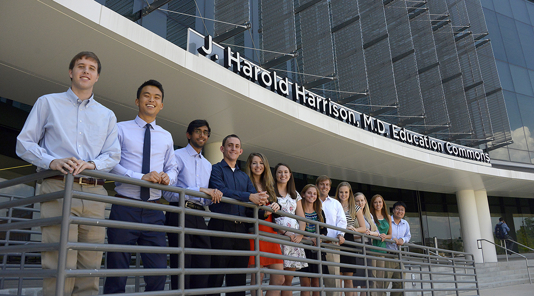 12 new Harrison Scholars named at MCG